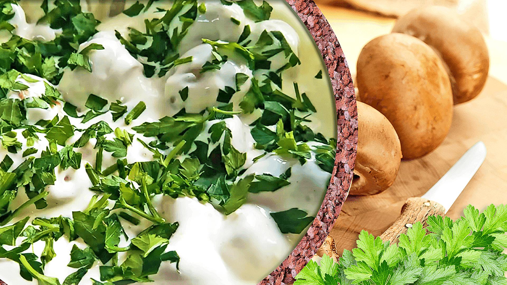 Simple Mushroom Recipe with Mayonnaise
