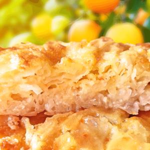 Delightful Greek Orange Cake Recipe | My Easy Baking Orange Cake Video #225